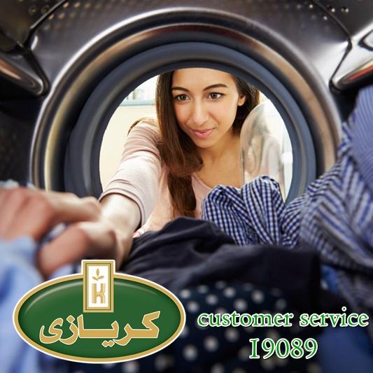 kiriazi Service Center Egypt